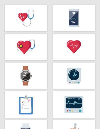 矢量科技智能手表心电图元素