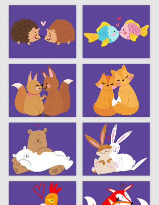 情人节浪漫小动物爱情矢量素材