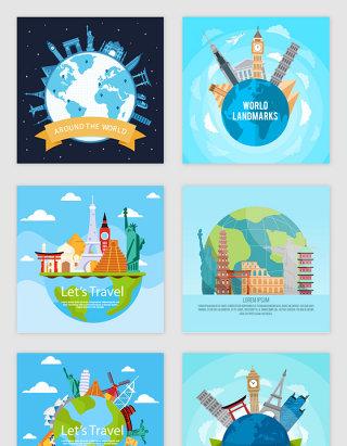 卡通环球旅游地球设计素材