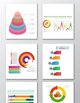 统计数据图形元素素材