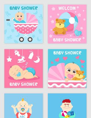 可爱卡通婴儿用品素材