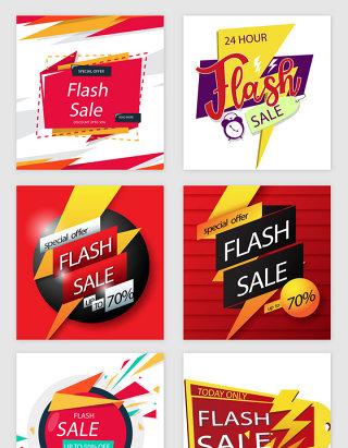 创意热卖促销喜庆标贴信息框矢量素材