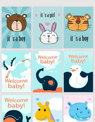 可爱卡通动物装饰图卡片素材