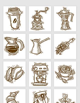 手绘咖啡物品元素矢量素材