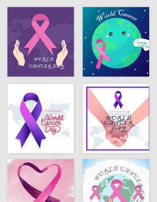 世界抗癌日主题丝带矢量素材