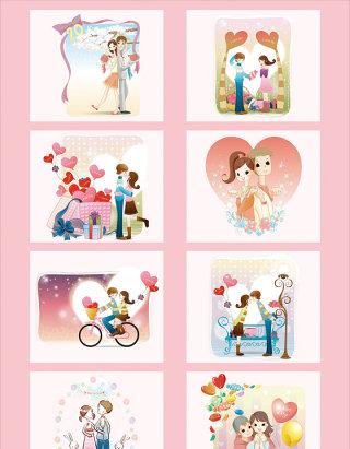 卡通情侣动漫素材
