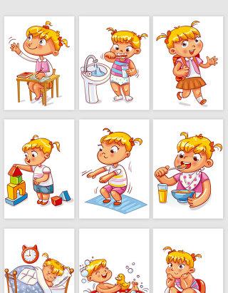小孩卡通风格矢量元素