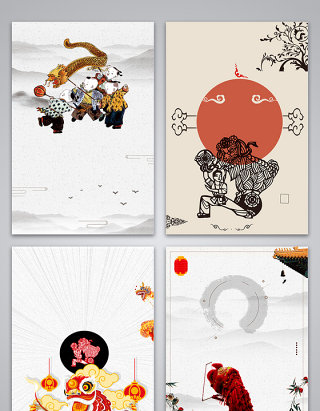 喜庆传统2月龙抬头广告设计