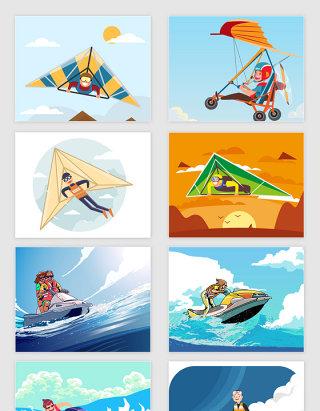 矢量时尚运动滑翔伞水上摩托