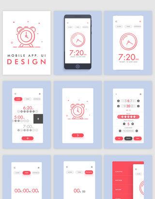 手机闹钟APP软件界面UI设计素材