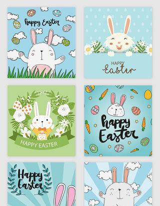复活节喜庆兔子春天矢量素材