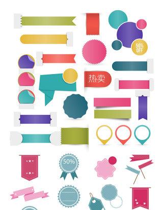 创意彩色标签价签素材