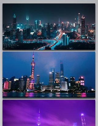 上海夜景繁华城市背景图