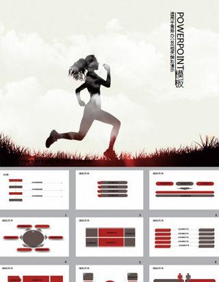 健身保健体育跑步