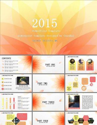 暖橙色花瓣型时尚艺术封面设计商务PPT