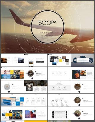 精美的图文排版摄影网站介绍宣传动态ppt模板
