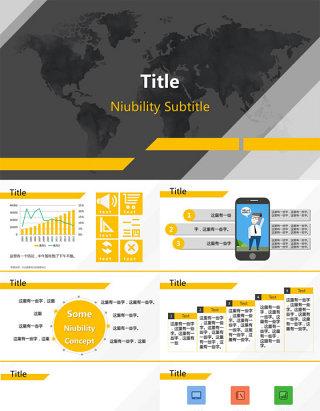 现代扁平化简洁企业介绍业务宣讲个人工作汇报ppt模板