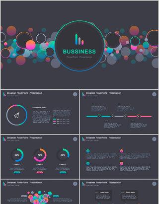 欧美多彩商务营销方案商业计划书PPT模板