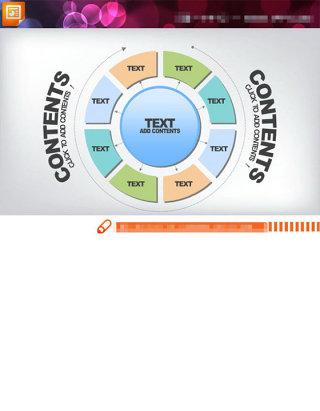扩散关系PPT图表