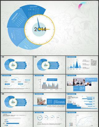 蓝色商务图表PPT