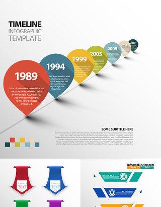 创意商务信息图表设计元素矢量素材