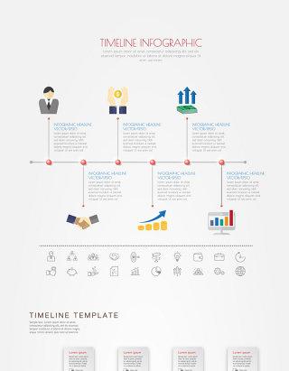 序号列表下载科技素材信息图标网页素材