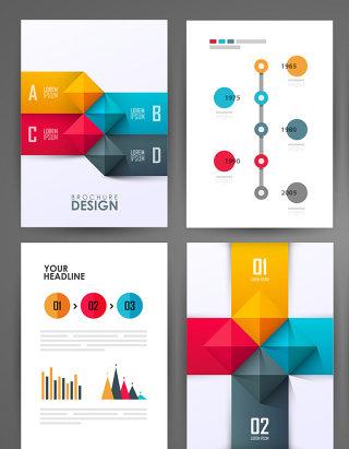 立体几何创意图表设计