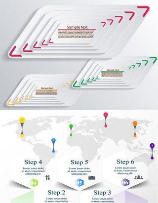 炫彩商业分类微立体PPT矢量信息图表