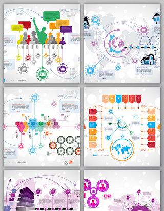 信息图标商务背景设置PPT海报素材展板