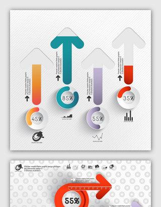 实用流程图信息图表EPS矢量素材