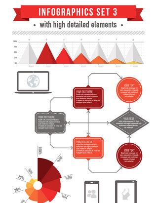 设计素材商务PPT信息图标矢量元素齿轮