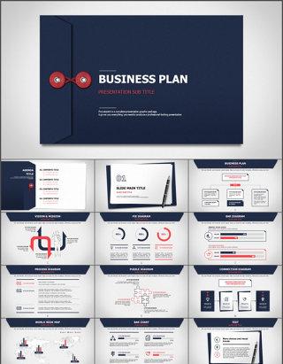 文件袋与文件纸张创意精美商务ppt模板
