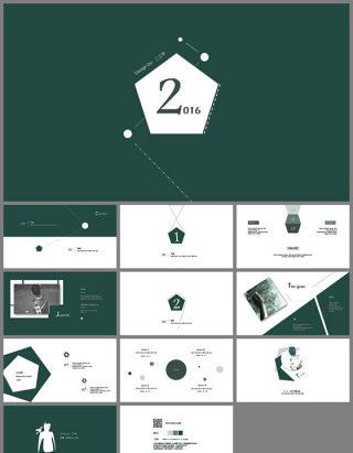 创意虚线六角形标签墨绿商务PPT模板