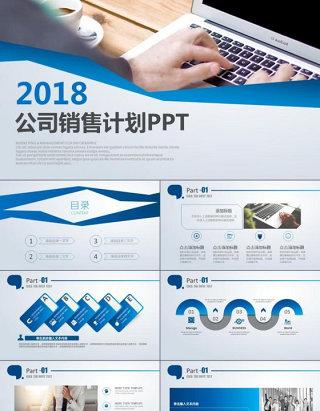 2017简约商务工作总结策划通用PPT