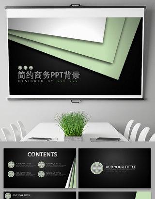 酷黑简约风格商务PPT动态通用背景模板
