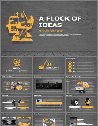 人物工程头像创意设计商务PPT模板