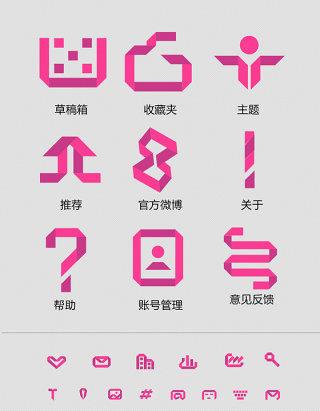PPT素材折纸信息图标粉色按钮网页图标