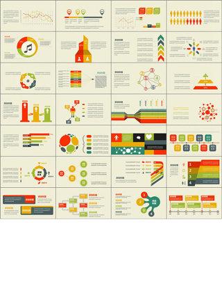 28页简约彩色扁平化PPT图表