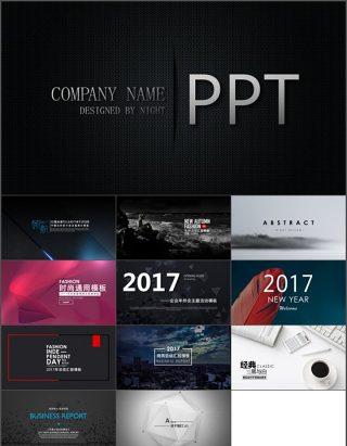 12张大图与文字创意排版大气ppt封面模板下载