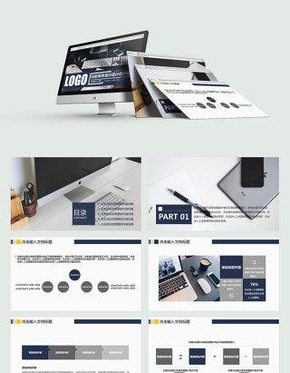 创意商务演示设计动态模版