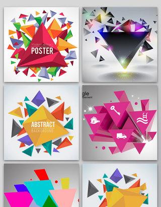 立体三角形PPT素材海报展板背景科技元素