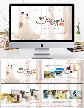 浪漫结婚典礼相册婚庆策划背景PPT模板
