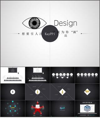 品牌创意宣传动画创意ppt模板