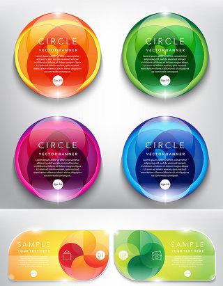 彩色圆形信息图表矢量素材