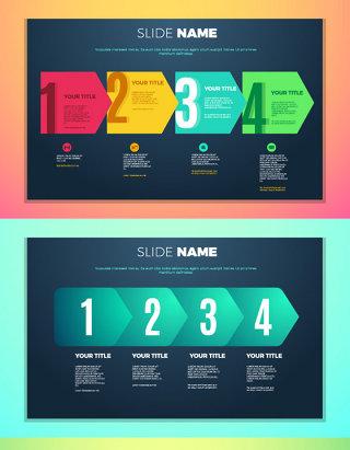 数字科技商务图标图标素材
