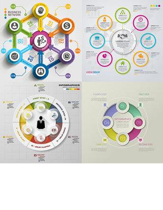 时尚商务信息图表设计矢量素材