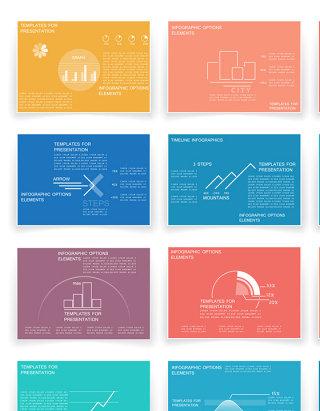 创意简约图表设计