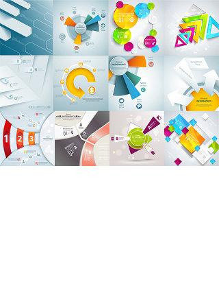 商务信息图表元素矢量素材