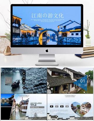 精美淡雅杭州旅游杭州文化西湖ppt