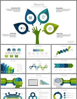 蓝与绿清新配色饼图图表PPT模板